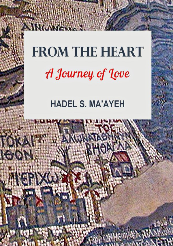 Hadel Ma'ayeh From the Heart Means All You Need Is Love!